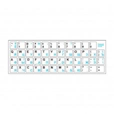 Наклейки на клавиатуру ламинированные прозрачные